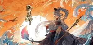 九龙卡盟:阴阳师:千姬成逢魔新抢分式神,3分半能打2300万,还是半成品
