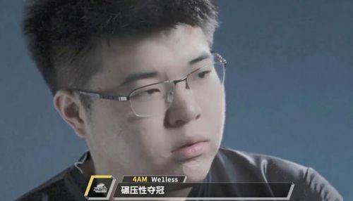 中州卡盟平台:和韦神的成功转型比起来,他的经历或许更为传奇