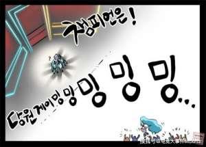 """小强卡盟:韩媒点评S10决赛像""""图书馆"""",强迫别人像欢呼主队那样没有意义"""