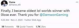 卡盟刷钻平台排名:LOL选手Flame:感谢DWG让我成为了最年长的世界冠军