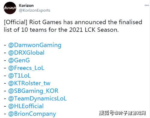 逸轩卡盟:韩援无了?LCK正式联盟化公布新赛季名单,韩国队欲再度统治LOL