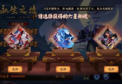 天雷卡盟:阴阳师:体验服更新超良心活动boss战,奖励堪比去年日轮之城