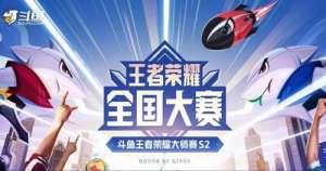 初遇卡盟:斗鱼王者荣耀大师赛S2:李知恩游弋反目成仇,复活赛上演兄弟内战