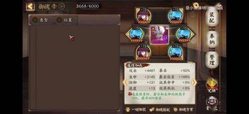 卡销乐卡盟:阴阳师:一速154千姬版本永动机75X翻牌攻略2.0