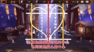 点卡乐卡盟:《阴阳师》2020年11月神秘图案画法攻略