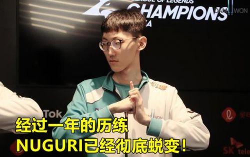 """小权卡盟:""""Nuguri对老龙BUFF免疫""""?S10决赛1细节引起争论,笑笑指出真相"""