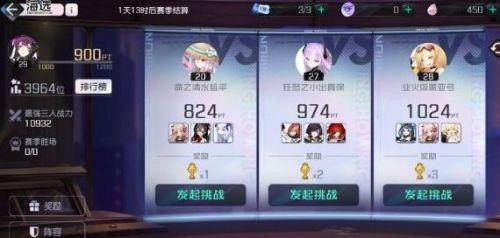 绝地求生war辅助:黑潮之上海选系统怎么玩 潮之上海选系统规则介绍