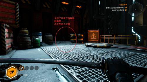 终结者2卡盟:幽灵行者破晓秋霜怎么获得 太刀武器获取方法介绍