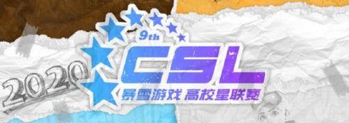 中华卡盟:铁人五项第三季回归!《守望先锋》赤小兔代表出征