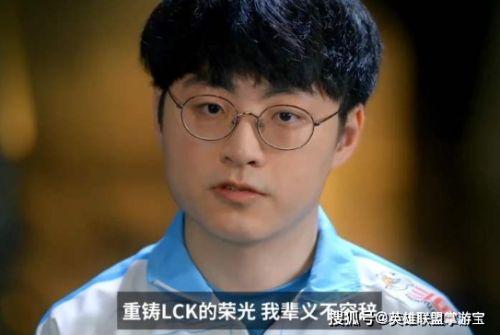 """良辰卡盟:LOL DWG队内老选手遭""""霸凌"""":单杀JackeyLove还被集体嘲讽"""