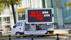 苏哲卡盟:T1玩火自焚:外籍教练引发卡车抗议!Faker一年20个商单