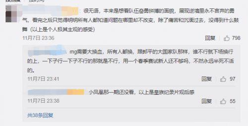 聚城卡盟:「竞圈热议」粉丝声讨T1管理层?NEST今日开赛!