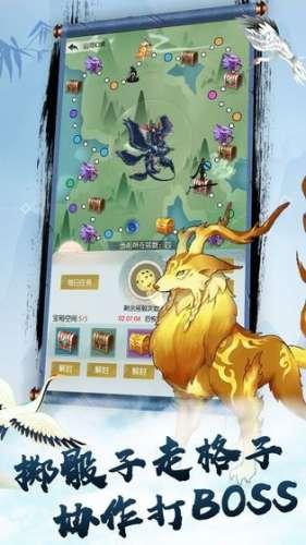 卡慧卡绝地求生卡盟:无极仙途新手入门攻略 新手门派及玩法推荐