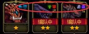 125卡盟平台:DNF游戏攻略丨 谋略战强力阵容推荐,岩石精灵流轻松推平剧情模式