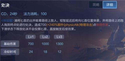 王者荣耀澜技能全面分析 新英雄澜强度评测