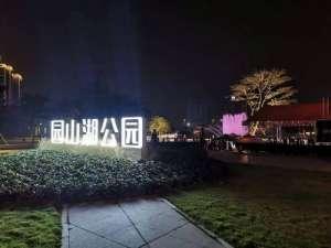 雷诺卡盟:拼手速!粤港澳电子竞技公开赛来蓬江了!