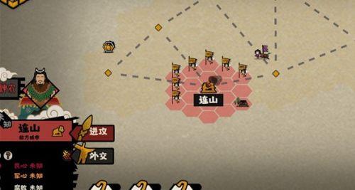 无悔入华夏外交行动力查看方法与玩法技巧介绍