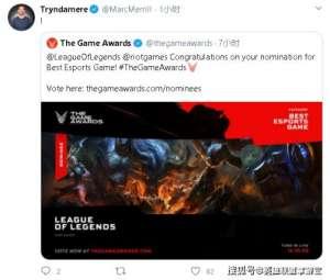 轩阁卡盟:TGA颁奖:恭喜英雄联盟、Showmaker、G2战队获提名