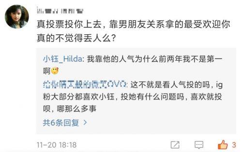 九天卡盟:小钰回应LPL全明星投票:我能拿到第1,不是靠Rookie的人气