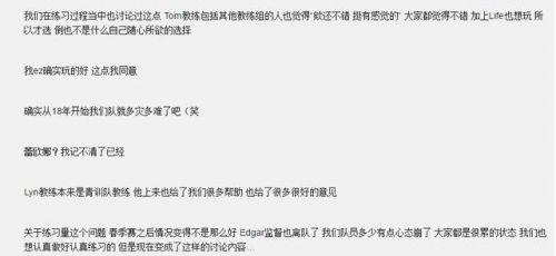"""泽泽卡盟:GENG""""霸凌风波""""刚结束,BDD和CLID又遭炮轰,尺帝的回应很心酸"""