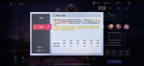 权势卡盟:LOL手游过于硬核劝退王者玩家,网友:快节奏moba还得看它