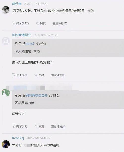 苏惠卡盟:王者荣耀也出现重大BUG?更新活动后,玩家可以免费体验艾琳