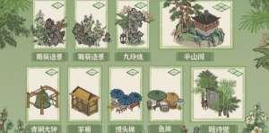绝地求生卡盟519km:江南百景图鱼摊怎么兑换 鱼摊兑换方法分享