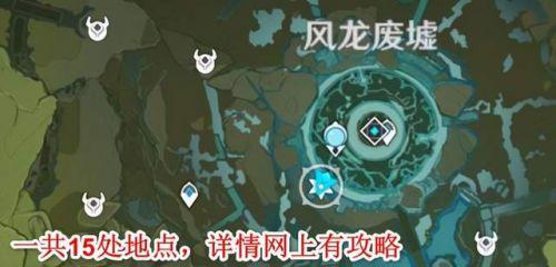 搜狐卡盟:原神1.1版本新增隐藏成就一览,有些纯白给,有些跑断腿!