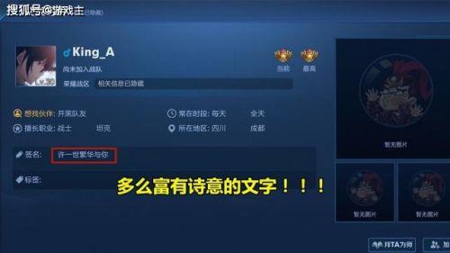 龙腾卡盟平台:王者唯一191级亲密度,梦泪直言羡慕不来,主页看到2签名,玩家哭了