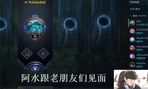 王者荣耀卡盟:阿水拒绝IG老队友的双排邀请,随即被曝光:他的英雄似乎出了问题