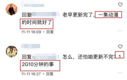 苏哲卡盟:壹周二次元报:原神新版本被指欺诈,阴阳师被电影抄袭